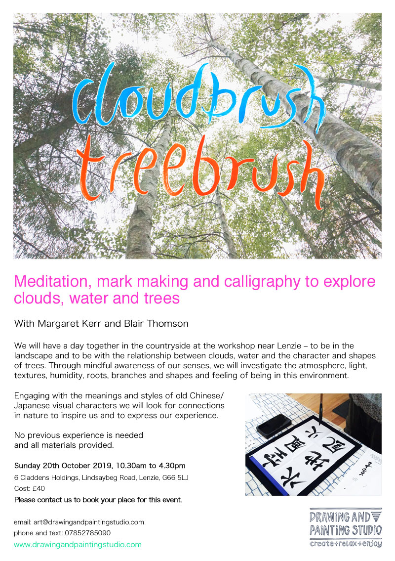 Cloudbrush Treebrush flyer Sunday 20th October 10.30am-4.30pm