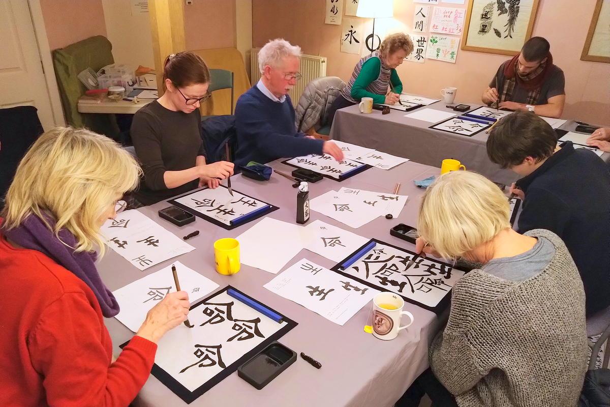 生命 - life springing up with shodo calligraphy
