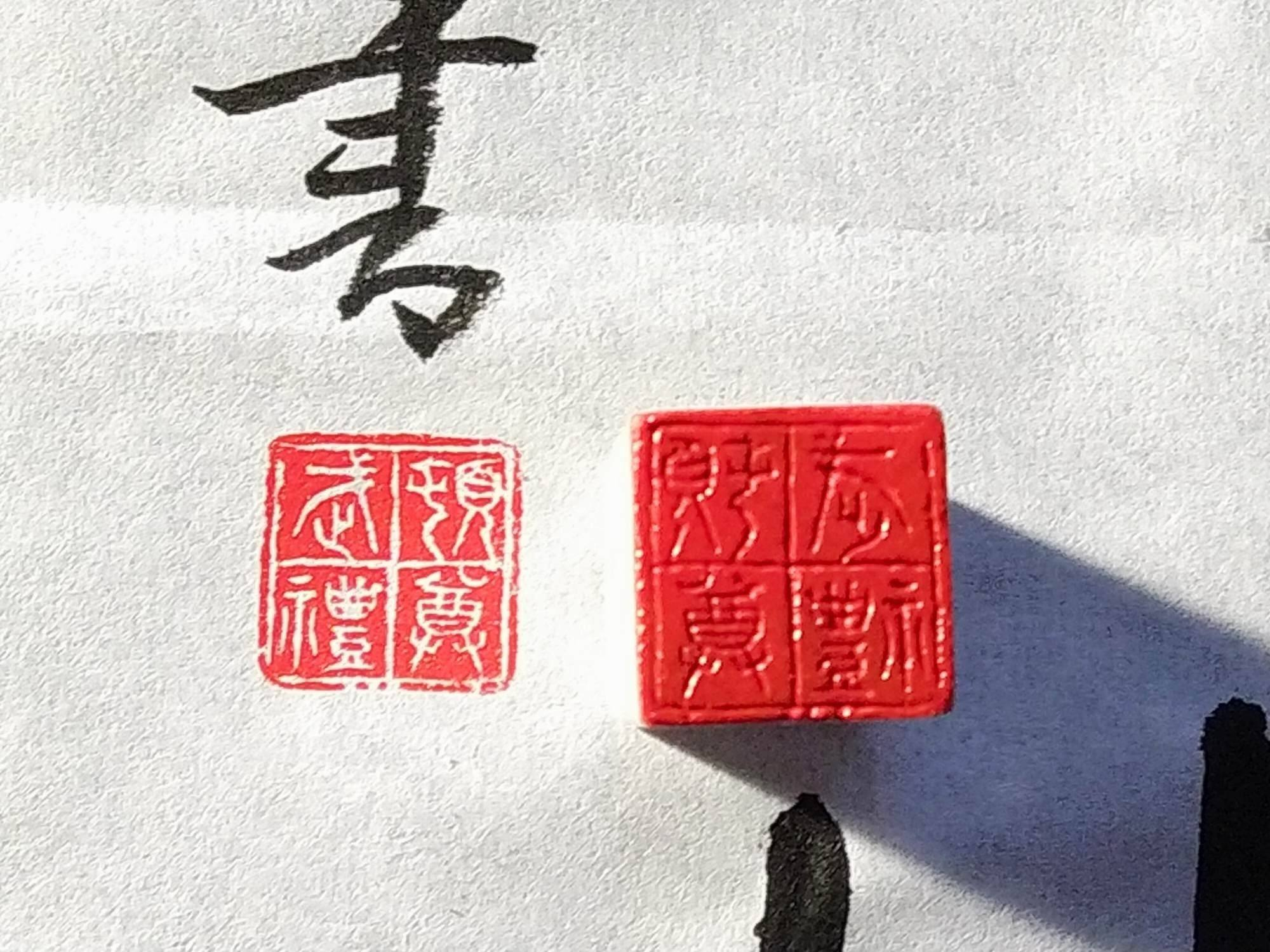 Japanese and Chinese Seal Engraving – Tenkoku