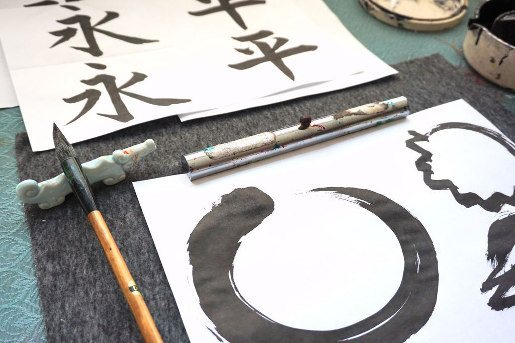 Calligraphy and markmaking practice