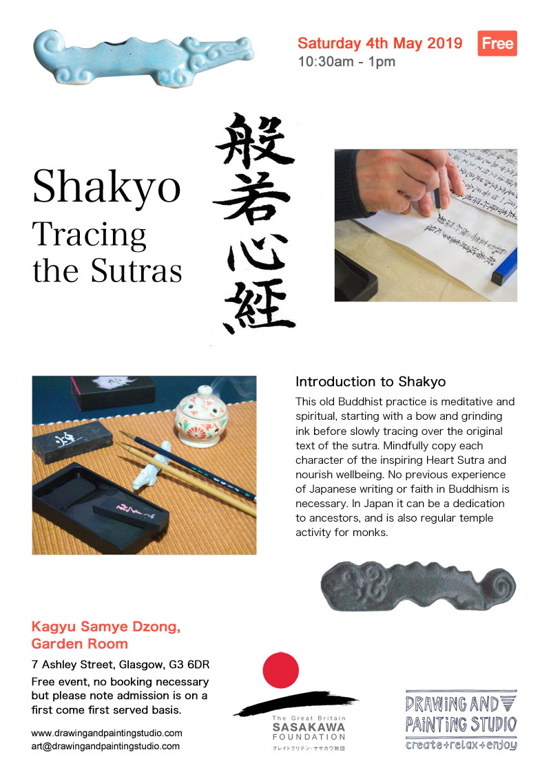 Introduction to Shakyo – Tracing the Sutras
