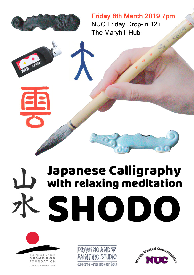 Shodo - Japanese Calligraphy with relaxing meditation, Friday 8th March 2019 7pm NUC Friday Drop-in 12+ @ The Maryhill Hub